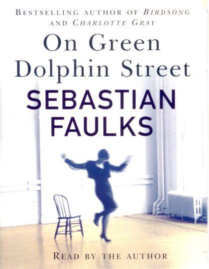 On Green Dolphin Street (kazetta)-0