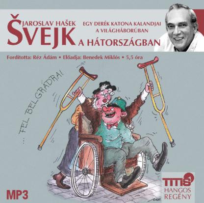 Švejk a hátországban hangoskönyv